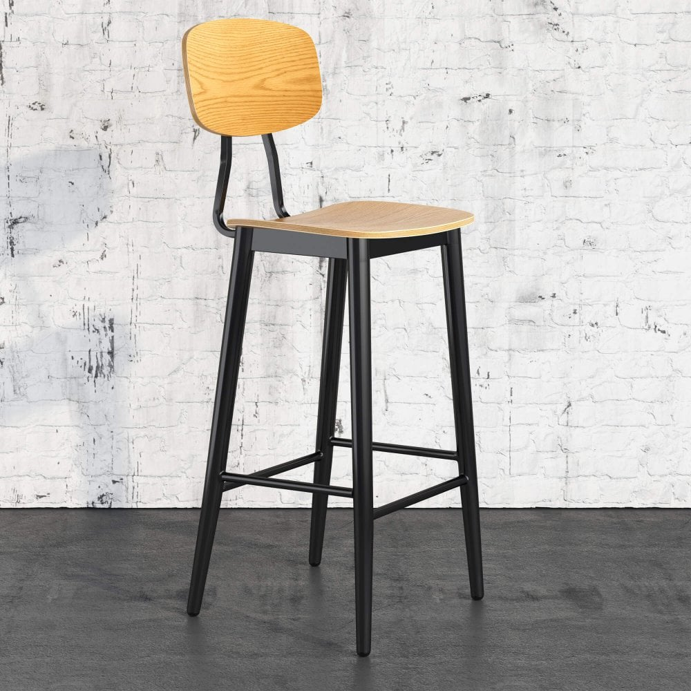 Tremendous Skagen Skagen Bar Stool Caraccident5 Cool Chair Designs And Ideas Caraccident5Info
